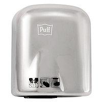 Антивандальная сушилка для рук Puff 8826