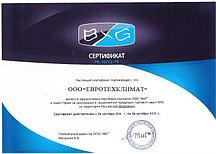 Скоростная сушилка для рук BXG 155В