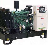 Генераторная установка GB POWER 1-50 ГЦ