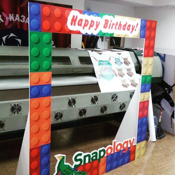 Фотозона для день рожденья