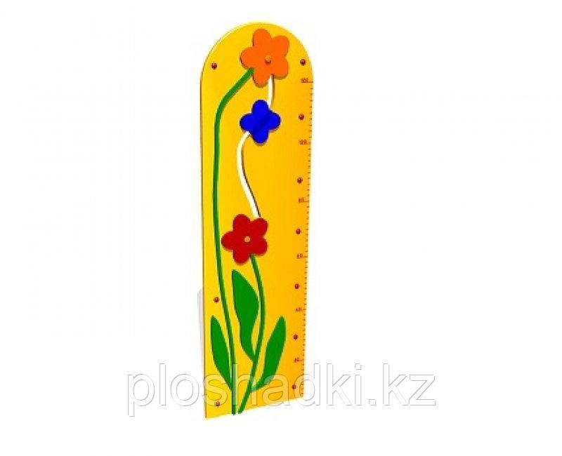Ростомер «Цветочная поляна» 0350