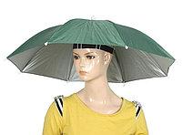 Зонт-шляпа, складной полуавтомат, зелёный