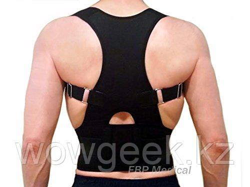Магнитный корректор осанки Energizing Posture Support