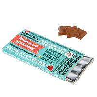 """Обертка для шоколада """"Невредный шоколад"""", 18,2 х 15,5 см, фото 1"""