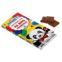 """Обертка для шоколада """"День рождения"""", 18,2 х 15,5 см, фото 1"""