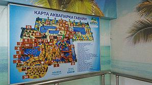 Световая карта