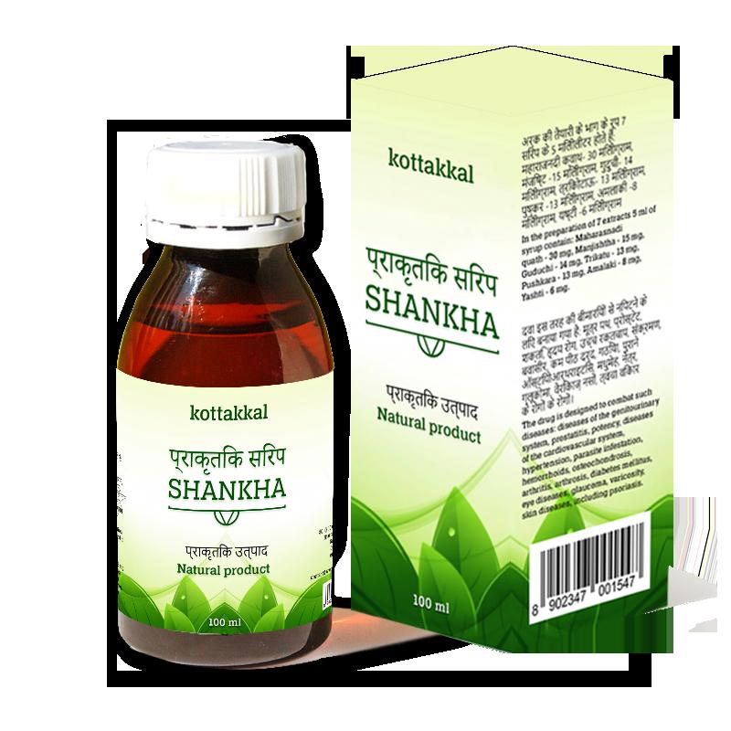 SHANKHA (Шанкха) – индийский сироп от гипертонии