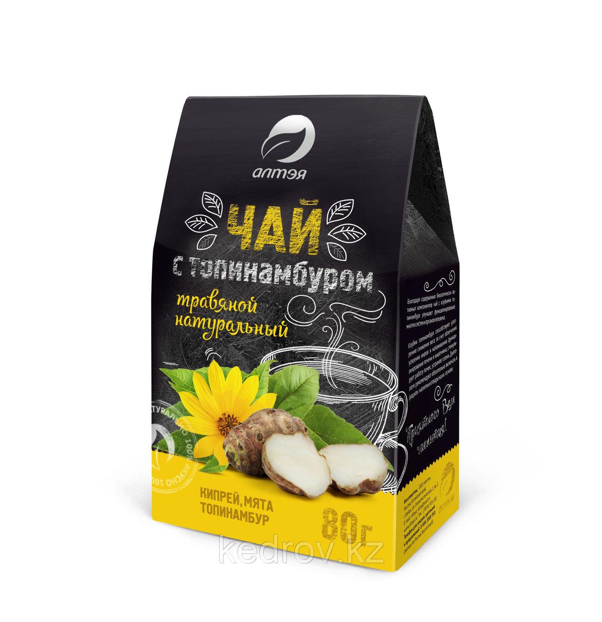 "Травяной чай ""С топинамбуром"", 80 гр"