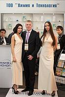 Участие в выставке Chemie 2012