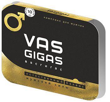 Vas Gigas (Вас Гигас) – кристаллины для потенции