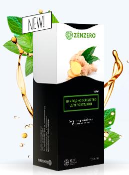 Zenzero (Зензеро) - залог быстрого и безопасного снижения веса