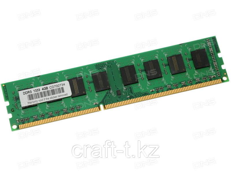 ОЗУ 2 Gb  DDR3 Шина 1333 Mhz Hunix