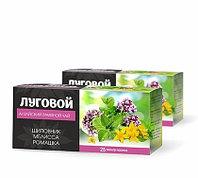 Чайный напиток Луговой травяной 25 ф/п по 1,2 гр (зверобой, душица, мята, земляника)