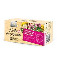 Чайный напиток Травяной чай Клевер-Бессмертник, 25 ф/п по 1,2г