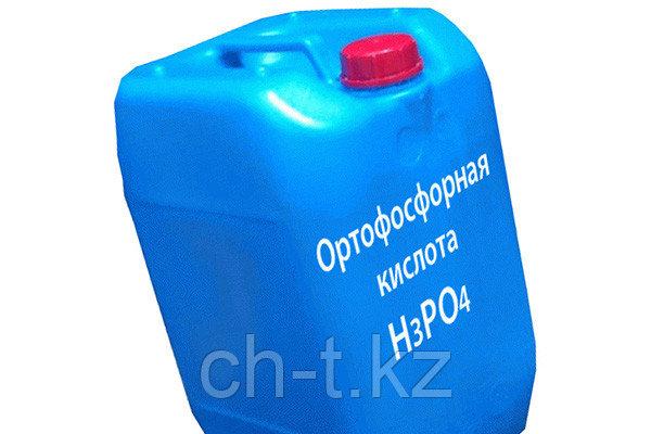 Ортофосфорная кислота 74%