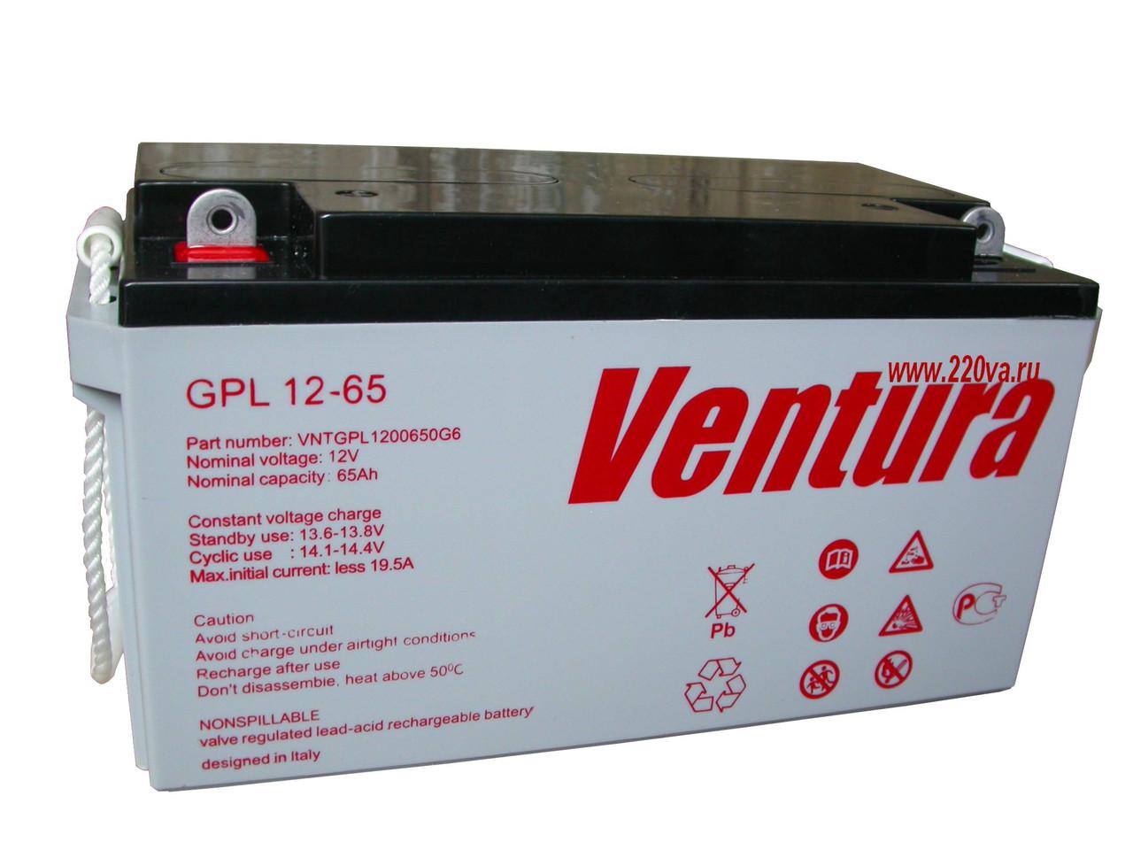 Аккумулятор для инвектораVentura  12 В-55 А