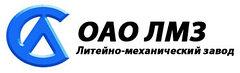 ЛМЗ (Семёнов)