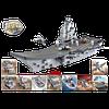 """Конструктор Конструктор SLUBAN 3в1 """"Авианосец 1 из 9"""" 110 дет."""