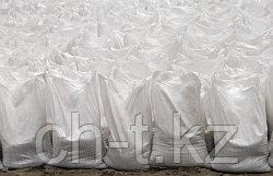 Соль техническая белая (2 помол)
