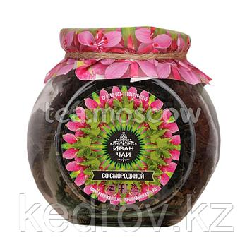 """""""Северный чай"""" Иван-чай листовой ферментированный со смородиной, стекло 50гр"""