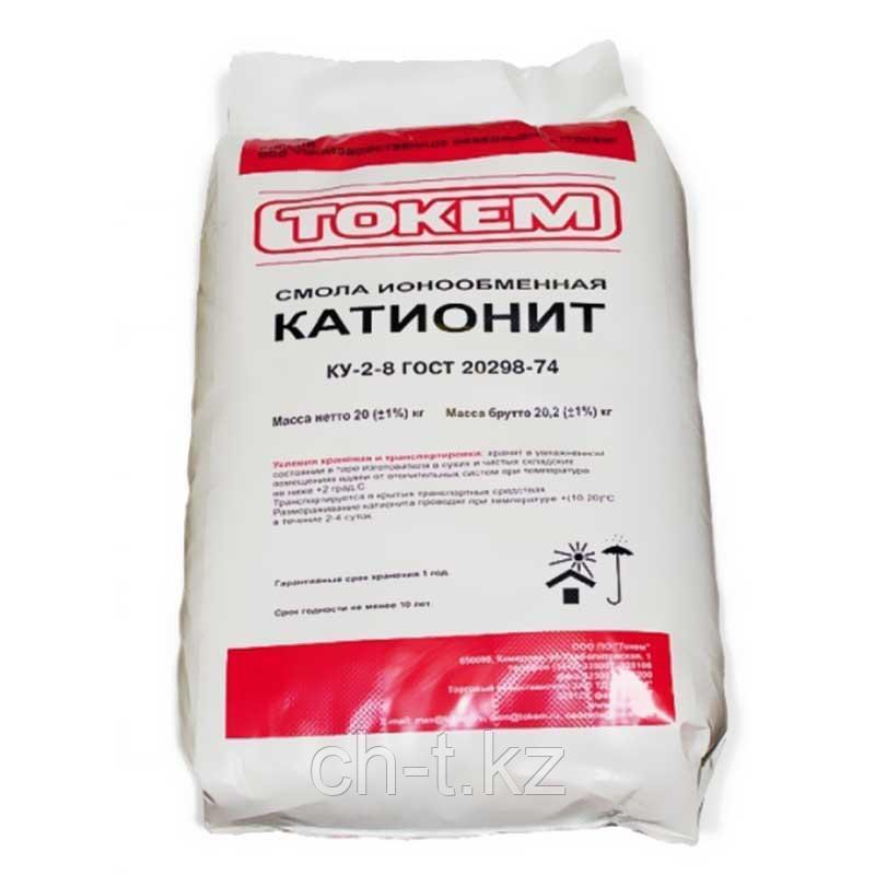 Катионит КУ 2-8, анионит – ионообменные смолы