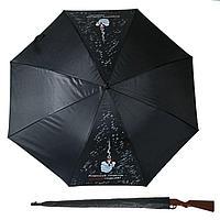 """Зонт-трость с ручкой ружье """"Для лучшего стрелка"""", d = 110 см, фото 1"""
