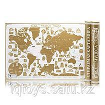 """Скретч-карта мира """"Чудеса света"""". Золотое издание"""