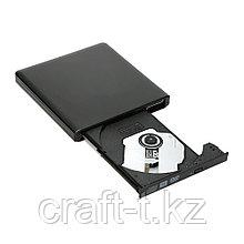 Внешний привод DVD+R/-RW USB 2.0  DVD NEW