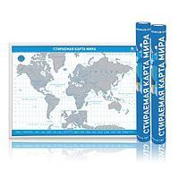 """Скретч-карта мира """"Премиум"""" синяя, фото 1"""