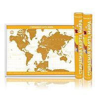 """Скретч-карта мира """"Премиум"""" жёлтая, фото 1"""