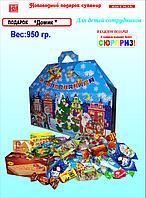 """Новогодний подарок """"Домик """" 950гр"""