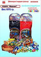 "Новогодний подарок ""Мешочек "" 1070гр №5, фото 1"