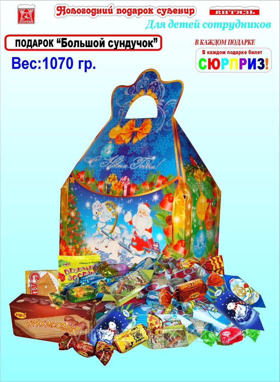 """Новогодний подарок """"Большой сундучок """" 1070гр"""