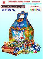 """Новогодний подарок """"Большой сундучок """" 1070гр, фото 1"""
