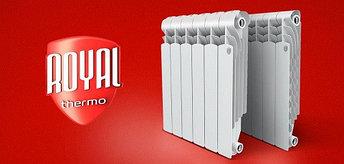 Радиатор алюминиевый ROYAL Thermo Revolution 500/80 (Россия), фото 2