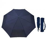 Зонт автомат, темно-синий