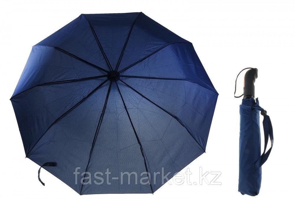 Зонт полуавтомат, темно-синий