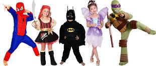 Детский карнавал - маски и костюмы