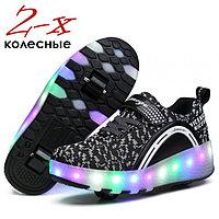 Светящиеся 2 колесные кроссовки ролики черные LED