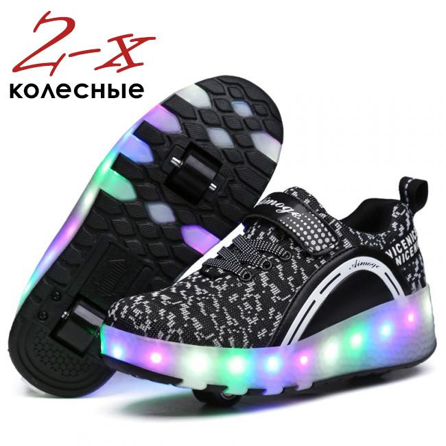 Светящиеся 2 колесные кроссовки ролики черные LED - фото 1