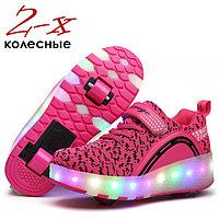 Светящиеся 2 колесные кроссовки ролики розовые LED
