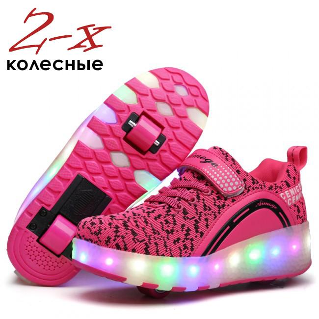Светящиеся 2 колесные кроссовки ролики розовые LED - фото 1