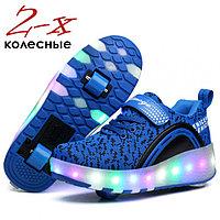 Светящиеся 2 колесные кроссовки ролики синие LED