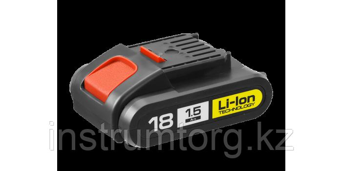 "Аккумуляторная батарея ""М1"" 18 В, Li-Ion, 1.5 Ач, ЗУБР"