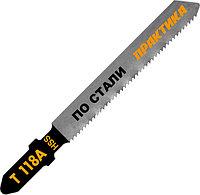 Пилки для лобзика Т118A по стали 76 х 50 мм чистый рез ПРАКТИКА (2 шт)