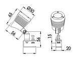 Архитектурный светильник для подсветки зданий, фото 2