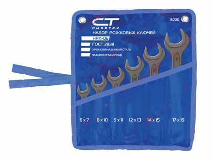 Набор ключей  рожковых 6*32 мм (10 шт.) CR-V фосфатированные СИБРТЕХ