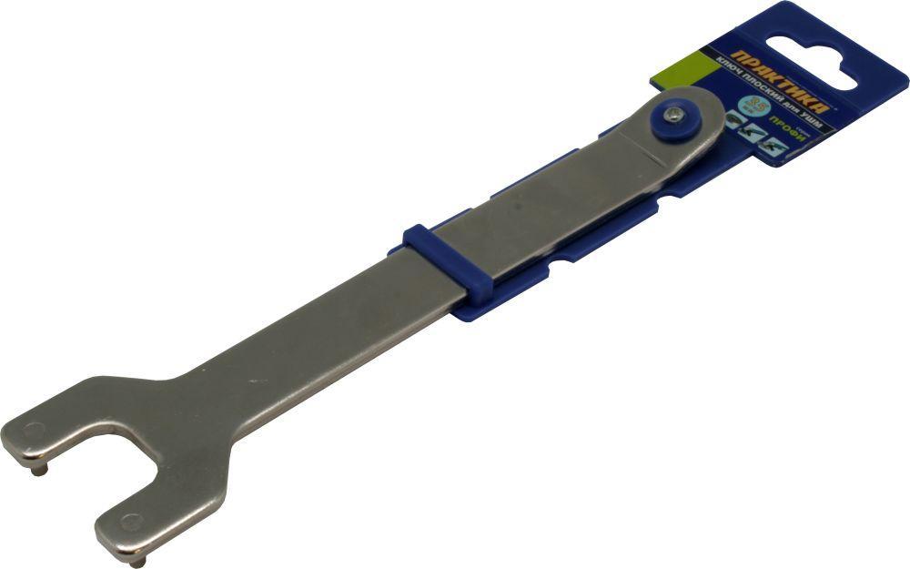 Ключ для планшайб 35мм, для УШМ плоский, ПРАКТИКА