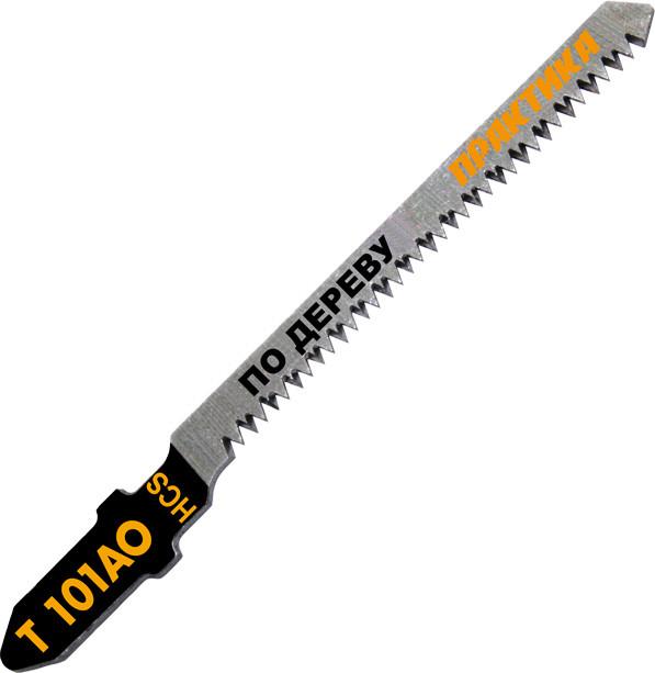 Пилки для лобзика Т101 АО по ламинату, криволинейный рез 76 х 50 мм ПРАКТИКА (2 шт)