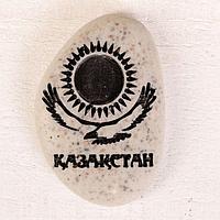"""Магнит в форме гальки с гравировкой """"Казахстан"""", 5*3,5 см"""